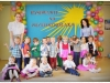 Przedszkole SŁONECZKO Szamotuły - Pasowanie na Przedszkolaka